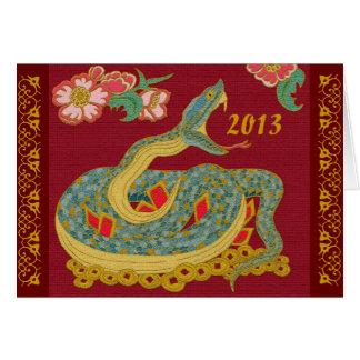 Año de la serpiente tarjeta de felicitación