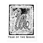 Año de la serpiente tarjetas postales