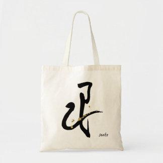 Año de la serpiente - zodiaco chino bolsas de mano