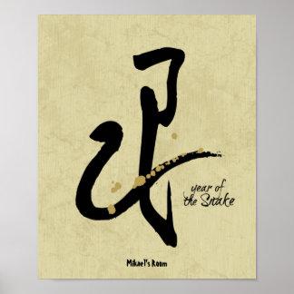 Año de la serpiente - zodiaco chino póster