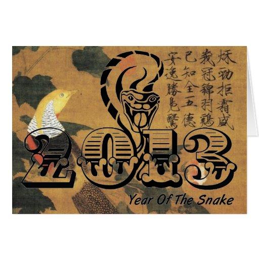 Año de la tarjeta 2013 de felicitación de la serpi