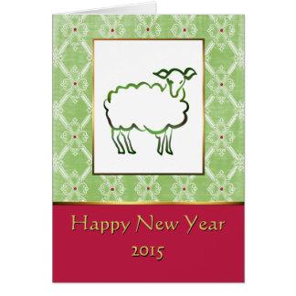 Año de la tarjeta china del Año Nuevo de las