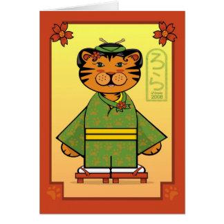 Año de la tarjeta china del Año Nuevo del tigre