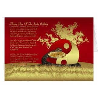 Año de la tarjeta de felicitación del cumpleaños d