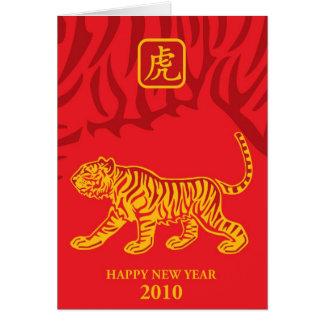 Año de la tarjeta de felicitación del tigre