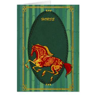 Año de la tarjeta del caballo