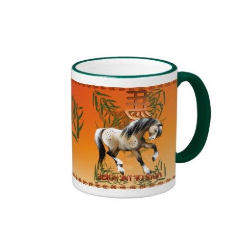 Año de la taza del caballo