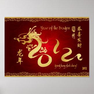Año de la voluta del dragón 2012 impresiones