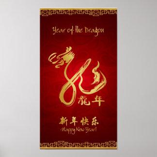 Año de la voluta del dragón 2012 posters