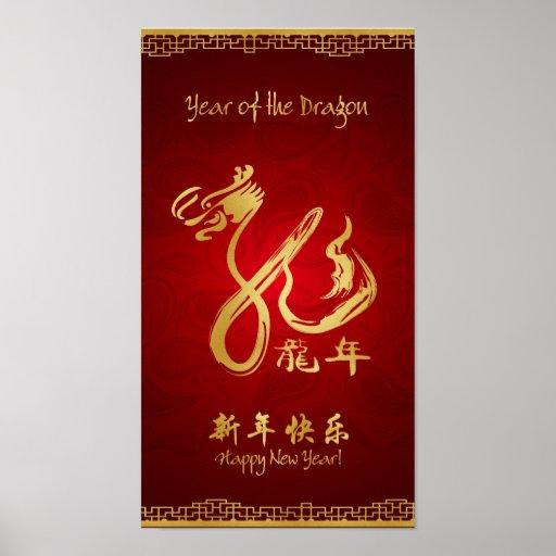 Año de la voluta del dragón 2012 póster