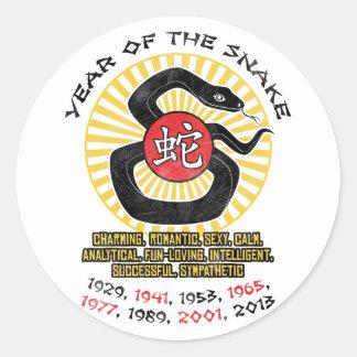 Año de las calidades de la serpiente 2013 etiqueta