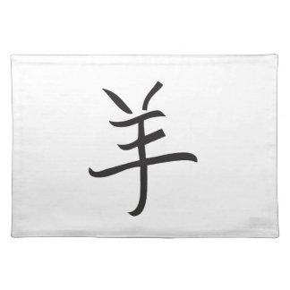 Año de las letras chinas del espolón/de las ovejas mantel