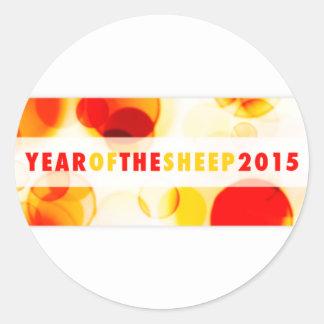 año de las ovejas 2015 (bokeh) pegatina redonda