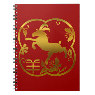 Año de las ovejas libros de apuntes con espiral