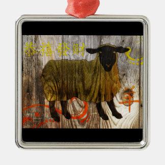 año de las ovejas de madera adorno cuadrado plateado