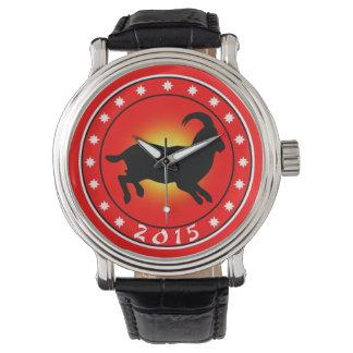 Año de las ovejas/del espolón/de la cabra relojes