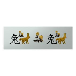 Año de las señales de oro del conejo tarjeta de visita