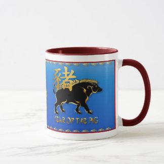 Año de las tazas Cerdo-Negras del símbolo del