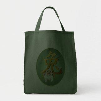 Año de los bolsos del óvalo del conejo bolsa