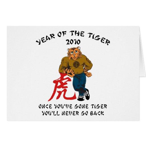 Año de los hombres del tigre 2010 felicitacion