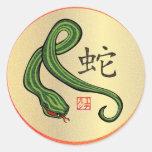 Año de los pegatinas de la serpiente 1 pegatinas redondas