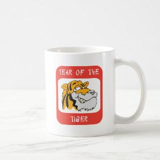 Año de los regalos del tigre taza