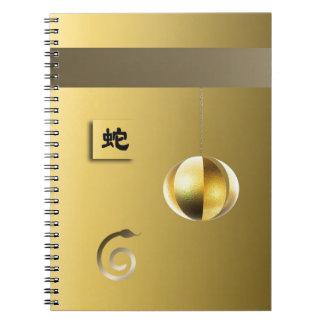 Año de oro amarillo de la linterna del theSnake Libro De Apuntes