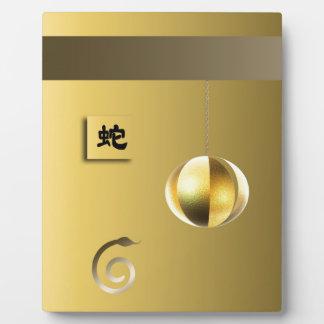 Año de oro amarillo de la linterna del theSnake Placas Con Foto