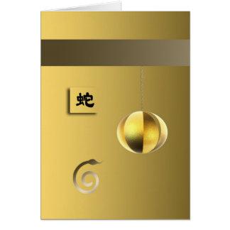 Año de oro amarillo de la linterna del theSnake Tarjeta De Felicitación