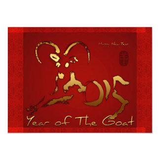 """Año de oro de la cabra de 2015 ovejas del espolón invitación 5.5"""" x 7.5"""""""