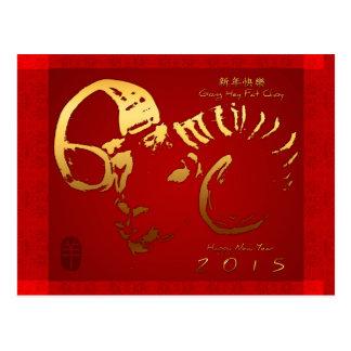 Año de oro de la cabra de 2015 ovejas del espolón postales