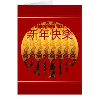Año de oro del mono 01 - Año Nuevo chino Tarjeta De Felicitación