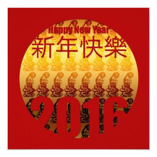 """Año de oro del mono -1 - Año Nuevo chino Invitación 5.25"""" X 5.25"""""""