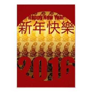 """Año de oro del mono -2 - Año Nuevo chino Invitación 3.5"""" X 5"""""""