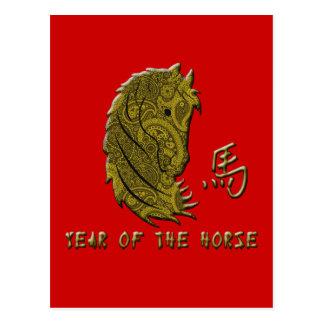 Año de Paisley del oro del caballo Tarjetas Postales