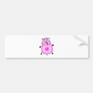 Año de PiggyBo de cerdo Pegatina De Parachoque