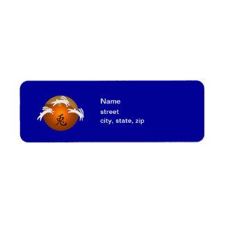 Año de plantilla de la etiqueta del remite del etiqueta de remite