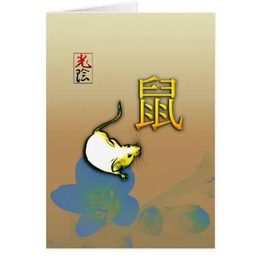 Año de tarjeta de felicitación del ratón de la tie