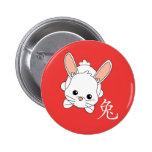 Año de theRabbit Cutie Pin Redondo 5 Cm