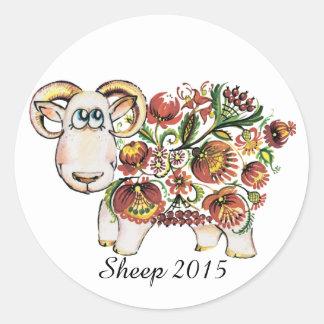 Año de una oveja - pintura de Petrykivsky del Pegatina Redonda