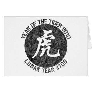 Año del año lunar 4708 del tigre 2010 tarjeta de felicitación