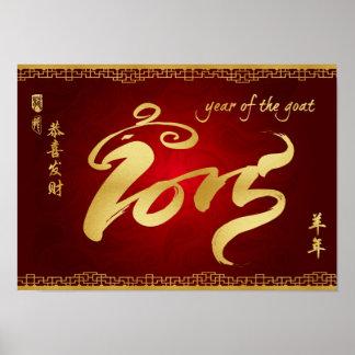 Año del Año Nuevo chino de la voluta de la cabra Posters