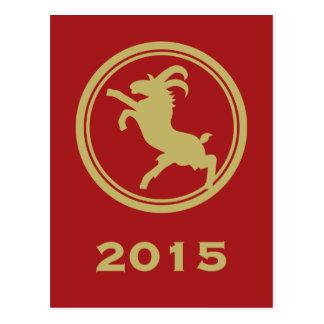 Año del Año Nuevo chino del ~ 2015 de la cabra Postales