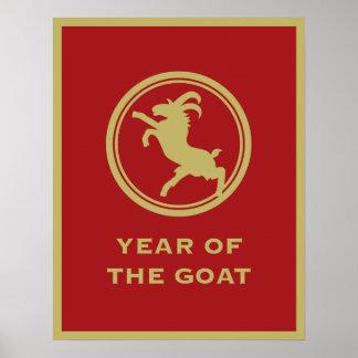 Año del Año Nuevo chino del ~ 2015 de la cabra Póster