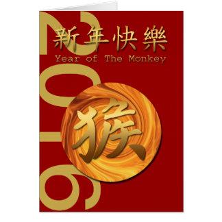 Año del Año Nuevo chino del mono 2016 Tarjeta De Felicitación