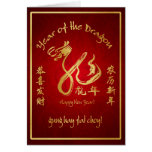 Año del Año Nuevo chino feliz del dragón Tarjeta