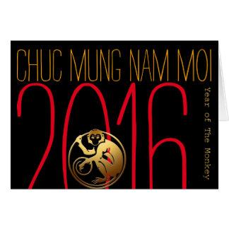 Año del Año Nuevo vietnamita del mono 2016 Tarjeta De Felicitación