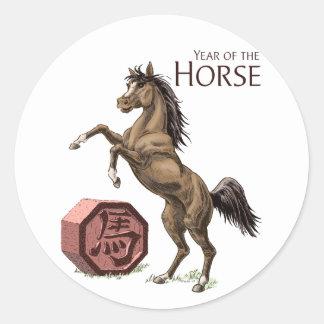 Año del arte chino del animal del zodiaco del pegatina redonda