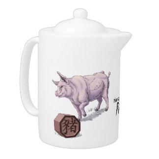 Año del arte chino del zodiaco del cerdo (verraco)
