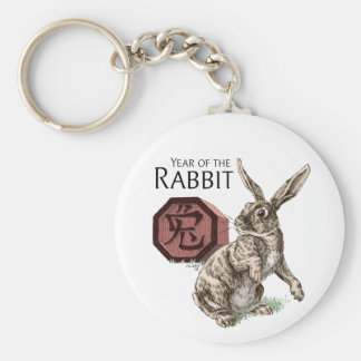 Año del arte chino del zodiaco del conejo llavero redondo tipo chapa